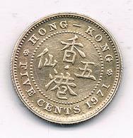 5  CENTS 1971   HONGKONG /0311/ - Hong Kong
