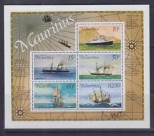 Mauritius 1976 Ships S/S MNH - Mauritanie (1960-...)