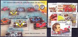 """Mauretanien - 75 Jahre """"Großer Preis Von Frankreich"""" (Mi.Nr.: 749/53 + Bl. 34) 1982 - Gest Used Obl - Mauritanie (1960-...)"""