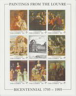 Bicentenaire Du Louvre 1993 Gambie Le Nain 1311-18 ** MNH - Kunst