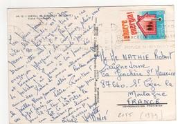 Timbre , Stamp Yvert N° 2155 Sur CP , Carte , Postcard Du 21/07/1979 Pour La France - 1931-Aujourd'hui: II. République - ....Juan Carlos I