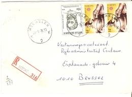 Belgique 1976 - Lettre Recommandée De MECHELEN - Anvers - Cob  1806 X 2/1824 - Belgique