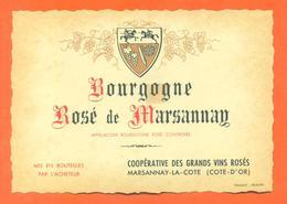 étiquette De Vin De Bourgogne Rosé De Marsannay Coopérative à Marsannay La Cote - 75 Cl - Bourgogne