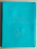 1983 YUGOSLAVIA Children's Railway Identity Card For Travel - Abonnements Hebdomadaires & Mensuels