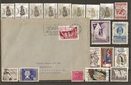 Monde - Réfugiés - Petit Lot De 19 Timbres Différents (18 Oblitérés - 1 MNH/Kuwait Palestinian Refugees Week) + 1 Flamme - Stamps