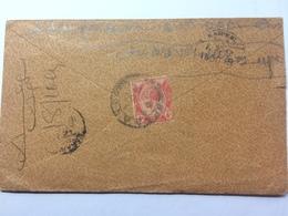 MALAYA - Straits Settlements George V Cover 1919 Penang To Karaikudi India - Straits Settlements