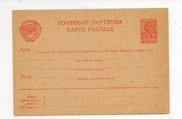 Stamped Postcard Aviator 1 - 1923-1991 USSR