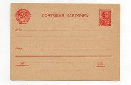 Stamped Postcard Aviator 2 - 1923-1991 URSS