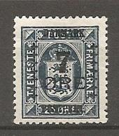 DK  Yv. N°  180  *  7o S 20o   Service  Surchargés   Cote  22  Euro BE   2 Scans - 1913-47 (Christian X)
