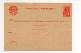 Stamped Postcard Aviator 3 - 1923-1991 UdSSR