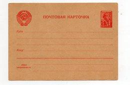 Stamped Postcard Aviator 4 - 1923-1991 URSS