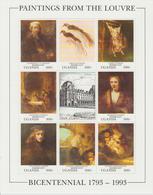 Bicentenaire Du Louvre 1993 Ouganda Rembrandt 973-80 ** MNH - Kunst