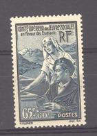 France  :  Yv  417  ** - Unused Stamps