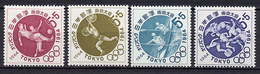 Japan 1964 Olympic Games Tokyo, Football Soccer, Weightlifting Etc. Set Of 4 MNH - Summer 1964: Tokyo