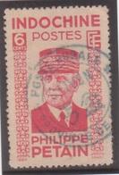 INDOCHINE 6 Cents Pétain Superbe Cachet Bleu POSTE RURALE De CAIVON Province De CANTHO COCHINCHINE  RRR ! - Indochina (1889-1945)