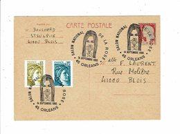 Carte Postale SALON NATIONAL DE LA ROSE Orléans Philatélie 14 Septembre 1980  Cachet Temporaire Obliteration - Marcophilie (Lettres)