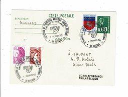 Carte Postale Centenaire Des Lois Laiques Congrès Fédération Education Nationale 1982 Cachet Temporaire Philatelie - Marcophilie (Lettres)