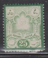 PERSIA Scott # 52 MNH - Disturbed Gum - Iran