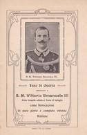 ITALIA  INNO ALLA GUERRA DOCUMENTO DEDICATO A S.M. VITTORIO EMANUELE II LIBRETTO MUSICALE 1915 - Spartiti