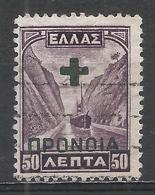 Greece 1937. Scott #RA57 (U) Corinth Canal * - Fiscaux