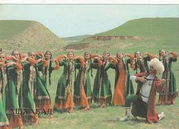TURKMENISTAN - Ashgabat - Ashkhabad - The State Folk Dance Company - Turkmenistan