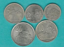 Union Of Serbia & Montenegro - 1 (2004), 2, 5, 10 & 20 Dinara (2003) - KMs 34-38 - Serbie