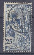 UPU 89B - OBL - COTE 60.-- - 1882-1906 Armoiries, Helvetia Debout & UPU
