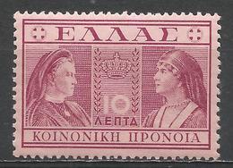 Greece 1939. Scott #RA61 (M) Queens Olga And Sophia * - Fiscaux