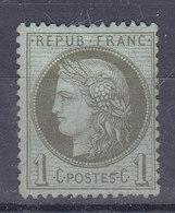 Y+T NUM 50* -AVEC CHARNIERE,MAIS SANS GOMME - 1 DENT UN PEU COURTE - 1871-1875 Cérès