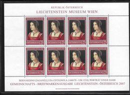 Österreich Austria 2007: Zaganelli (AT>FL) Mi 2641 ** MNH - START UNTER Postpreis SOUS La Faciale BELOW Face (€ 10.00) - Emissions Communes
