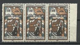 Germany Ca 1900 Bochum Vaterländischer Frauenverein Kindergarten Spendemarke As 3-stripe MNH - Erinnophilie