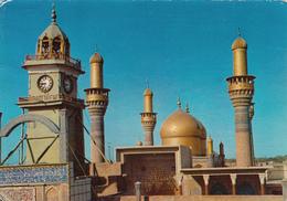IRAQ - Baghdad - The Tomb Of Imam Al-Kadhimain - Iraq