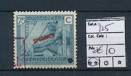 BELGIAN CONGO COB 125 FILE COPY MNH - Belgisch-Kongo