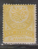 TURKEY Scott # 90 MH - Unused Stamps
