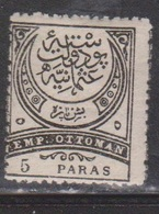 TURKEY Scott # 74 MH - Unused Stamps
