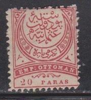 TURKEY Scott # 68 MH - Unused Stamps
