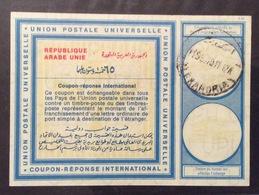 COUPON REPONSE INTERNATIONALE REPUBBLICHE ARABE UNIE UNITE  10 - Posta