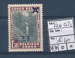 BELGIAN CONGO COB 226CU1 MNH - Belgisch-Kongo