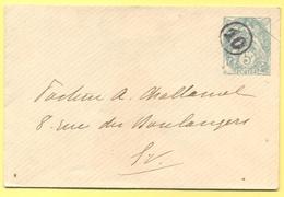 FRANCIA - France - 10 Oblitération Jour De L'An - 5c Blanc - Intero Postale - Entier Postal - Postal Stationery - Viaggi - Storia Postale