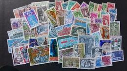 FRANCE - Année 1970 à 1979 - 130 Timbres Oblitérés Tous Différents - Stamps