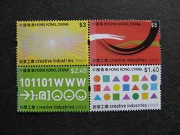 HONG-KONG : TB Série N° 1224 Au N° 1227, En Bloc De 4, Neuf XX. - 1997-... Chinese Admnistrative Region