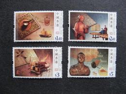HONG-KONG : TB Série N° 1228 Au N° 1231, Neufs XX. - 1997-... Chinese Admnistrative Region