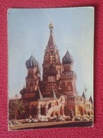 POSTAL POST CARD CARTE POSTALE A IDENTIFICAR RUSIA RUSSIA LA RUSSIE ? UNIÓN SOVIÉTICA ? SOVIET ? URSS USSR CCCP ? MOSCÚ? - Rusia