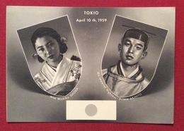 TOKIO 10/4/1959  NOZZE  PRINCIPE AKIHITO  CON MISS MICHIKO SHODA  CARTOLINA COMMEMORATIVA - Giappone