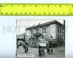 186822 MOLDOVA Soroca Soroki Cinema Theatre Old PHOTO Card - Moldavie