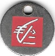 Jeton De Caddie  Argenté  Région, Banque, CAISSE  D' EPARGNE  MIDI - PYRENNES  Recto  Verso - Trolley Token/Shopping Trolley Chip