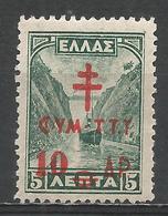 Greece 1943. Scott #RA70 (M) Corinth Canal * - Fiscaux
