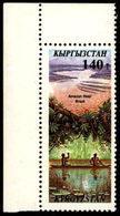 Kyrgyzstan 1995 **MNH Amazon River Amazonas Amazone - Geographie