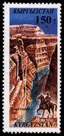 Kyrgyzstan 1995 **MNH Grand Canyon - Geographie