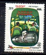 ETP41B - ETIOPIA 1971 ,  Yvert  N. 590    *** MNH  Airlines - Etiopia